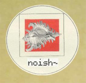 noish.jpg